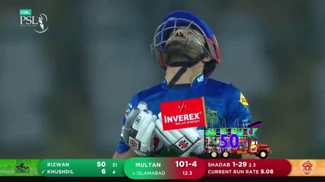 Mohammad Rizwan Batting Highlights - Islamabad United vs Multan Sultans - Match 3 - HBL PSL 6